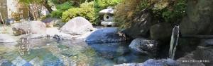 常連の皆様に愛されている、源泉かけ流し 癒しの秘湯