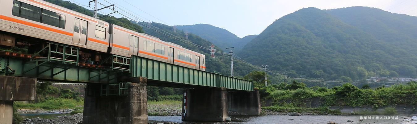 JR身延線 波高島(はだかじま)駅より、車で5分
